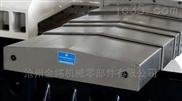 荆一T6216落地镗床钢板防护罩型号