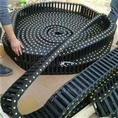 雕刻机坦克链 45*75工程塑料拖链