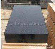 可定制-大理石检验平台 维修花岗石测量平板