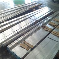 8x60mm西南铝排 6061铝排/6063环保铝排切割