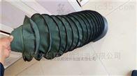 南昌帆布液壓油缸伸縮防塵罩廠家報價