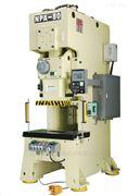 NPA-80内江80ton单点单动开式高精密压力机