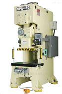 内江80ton单点单动开式高精密压力机