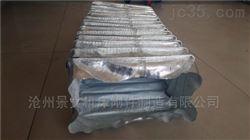 铝箔布方形耐温伸缩软连接批发价