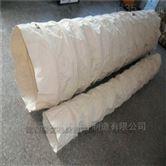 白色耐磨帆布输送软连接河北厂家批发价
