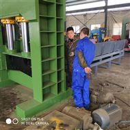 废钢液压400吨重型龙门剪