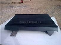 自定数控机床柔性风琴防护罩