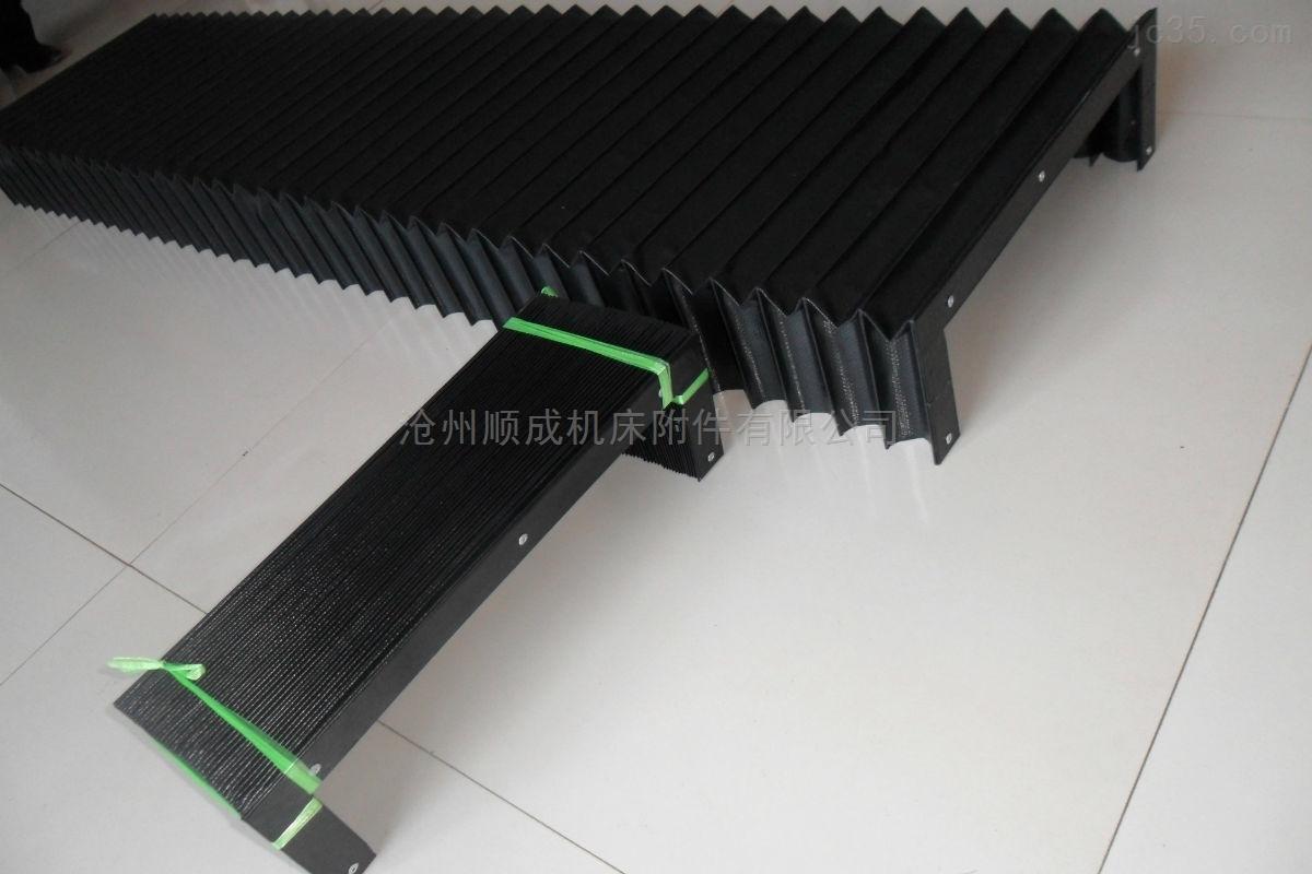 设计加工导轨伸缩式夹层风琴防护罩