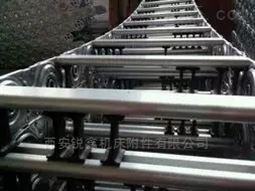 西安型号齐全钢铝拖链