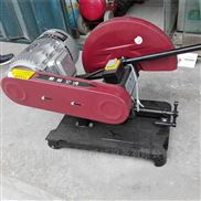 J3GY-LD-400A砂轮切割机 切钢材砂轮机