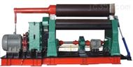 W11-25X2000对对称式三辊卷板机