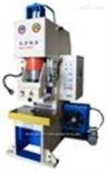 三力公司Y27Y-160T液壓多功能快速壓力機