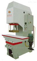 Y41单柱液压机、快速压力机,联合冲剪板机