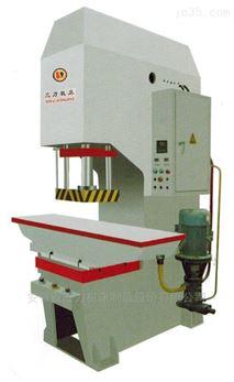 液压多功能快速压力机,液压冲床、机械冲床