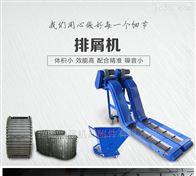 南京机床链板式排屑机