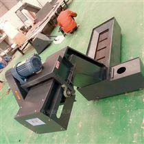 西安多功能自動鐵雜屑排屑機
