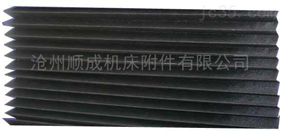 *耐高温风琴防护罩