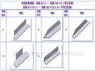 北京角钢切割机供应商