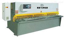 供应飞宇牌QC12Y-4*2500液压数显剪板机