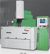CNC系列电火花成型机