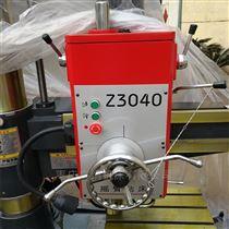Z3040-1340摇臂钻床主轴220行程