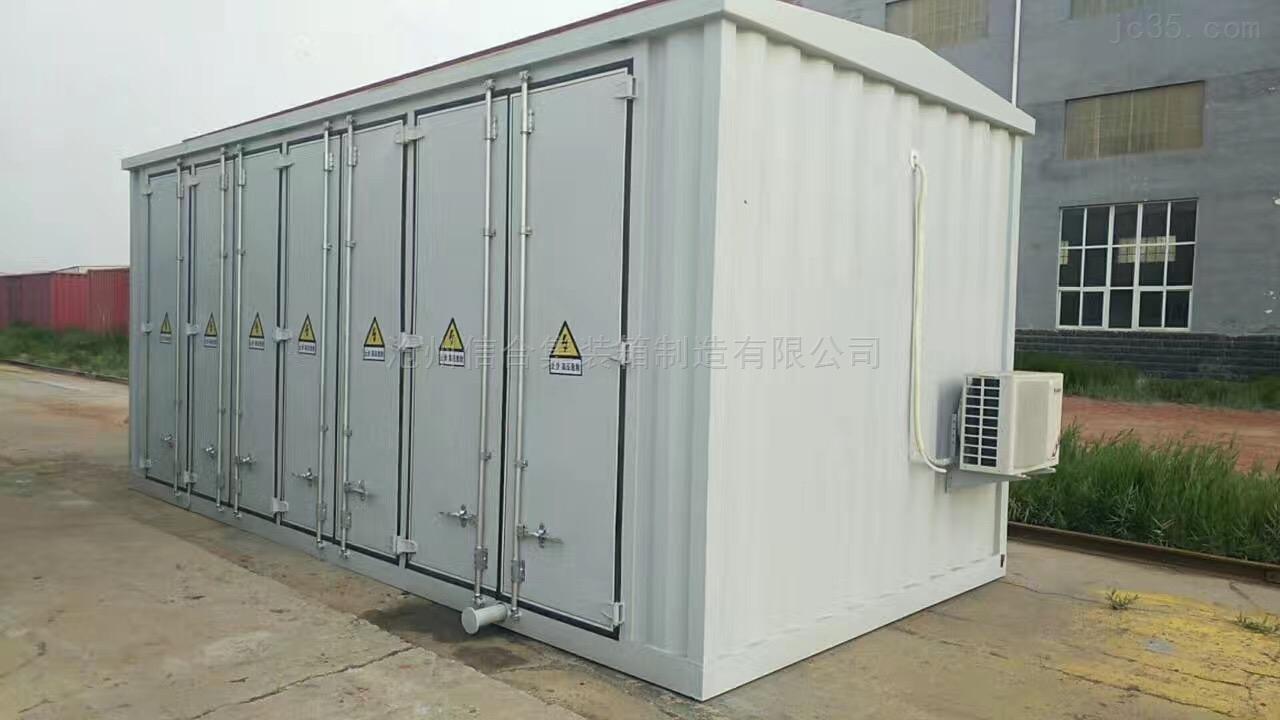 沧州集装箱厂家供应预制舱 箱式变电站外壳图片