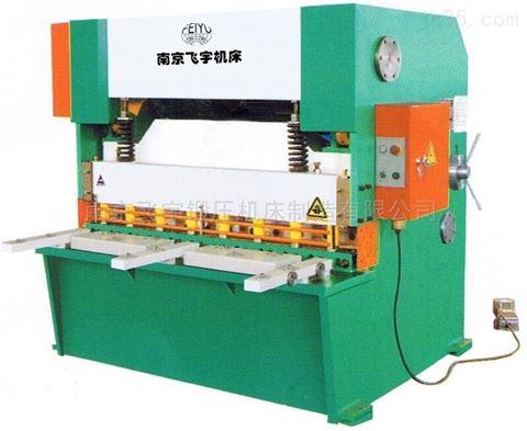 Q11-20X2500大型机械剪板机