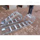 订做TL型机床不锈钢拖链