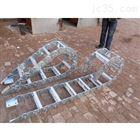 工程机械线缆钢铝拖链