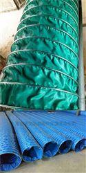 阻燃耐温输送帆布风管非标定做