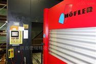 德国霍夫勒HOEFLER Porta3000XL磨齿机