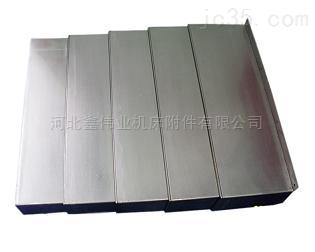 数控机床导轨伸缩护板