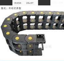 无锡机床工程塑料拖链