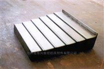 双面铣床工作台导轨专用钢板防护罩