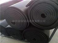 耐高温橡塑保温板厂家