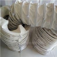 干灰输送600吊环式帆布输送布袋价格