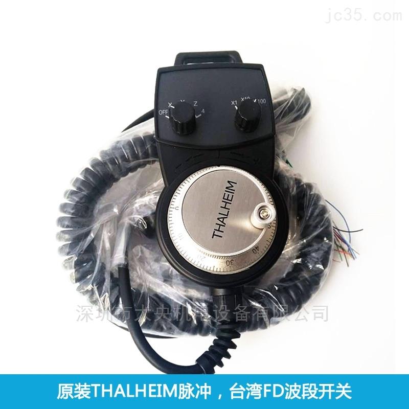 thalheim电子手轮原装脉冲发生器cnc加工