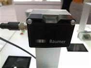 德国B+R贝加来0PS3200.1三相电源自动化模块