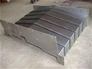 供应斜床身数控车床专用不锈钢防护罩