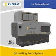 BM1090铸铁削压饼机型号齐全价格优