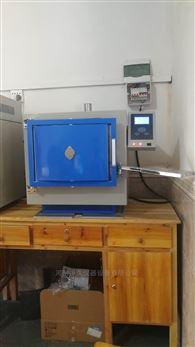煤炭发热量化验仪器、化验煤炭热值的仪器