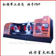 大型数控卧式车床厂家直销/河北邯郸数控卧式车床著名品牌