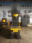 厂家直供单柱式液压机 63吨单臂油压机