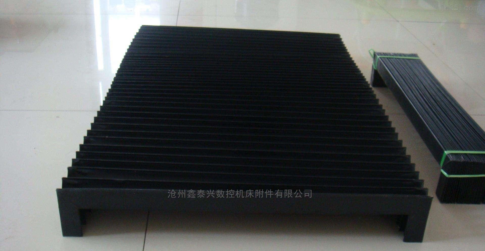 7150磨床专用风琴式防护罩