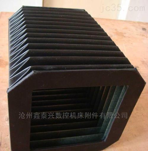 供应DMK1758铣床风琴防护罩