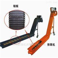 厂家供应机床链板排屑机