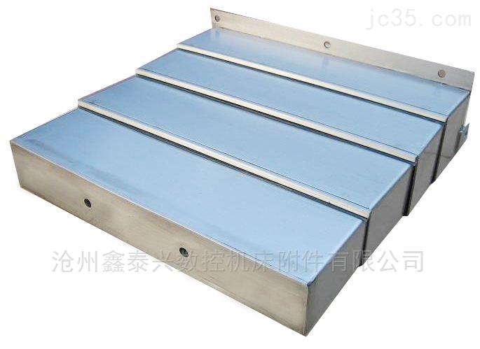 供应烟台机床不锈钢防护罩