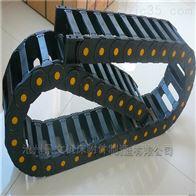 包头尼龙线缆塑料拖链厂家规格齐全