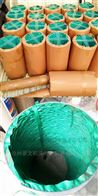 绿色帆布钢丝骨架风道口排烟软管定做