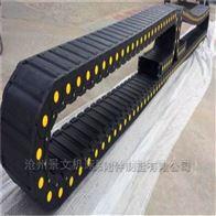 自定重庆机械设备穿线塑料拖链厂家批发价